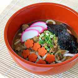 Japanese Curry Udon